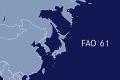 Pesce Radioattivo dei mari Giapponesi